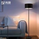 創意北歐led臥室落地燈 客廳簡約現代床頭立式台燈沙發坐地燈 NMS設計師
