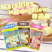 菲律賓 Marshies Marshmallows 棉花糖 40g【櫻桃飾品】【30652】