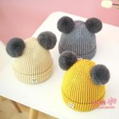 童帽 寶寶毛線帽子針織秋冬季兒童加絨女童0兒童1男童2兒童韓版潮3歲 7色 雙12提前購