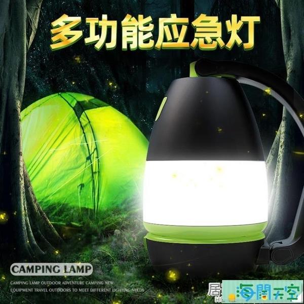 LED多功能戶外帳篷露營燈USB充電式馬燈停電應急手電筒野營手提燈 海闊天空
