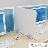 隔離板 辦公室桌面隔離板pvc擋板學生考試防作弊擋板學校課桌防飛沫擋板 童趣