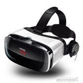 頭戴式3D眼鏡 體機3D虛擬現實rv手機專用ar立體OPPO小米6游戲vivo蘋果Xigo   傑克型男館