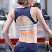 健身房運動內衣女背心式高防震健身文胸聚攏跑步瑜伽bra訓練胸衣N  LM々樂買精品