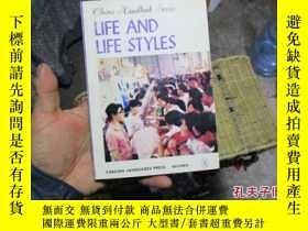 二手書博民逛書店LIFE罕見AND LIFE STYLES【CHlNA HAND