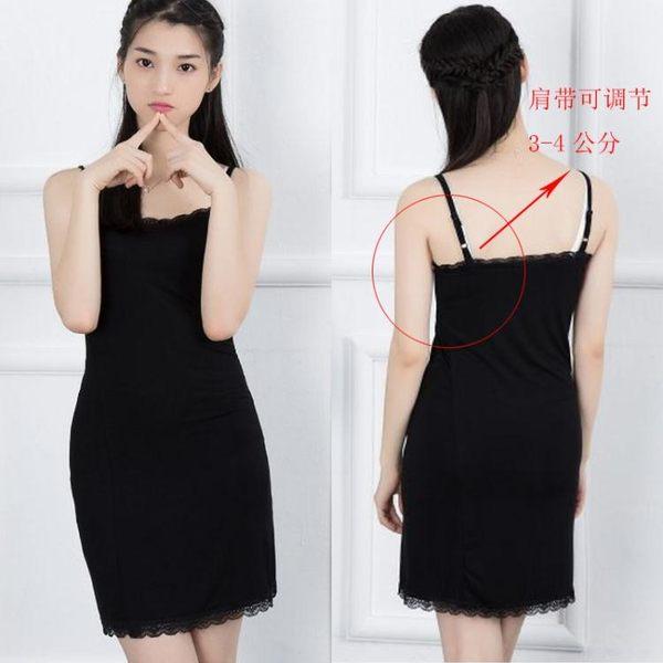 莫代爾內搭打底吊帶背心襯裙中長款寬鬆大碼韓版蕾絲包臀連身裙女  良品鋪子