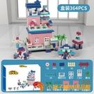 兒童塑料積木桌拼圖拼裝拼插玩具益智大顆粒大號寶寶智力開發動腦【小獅子】
