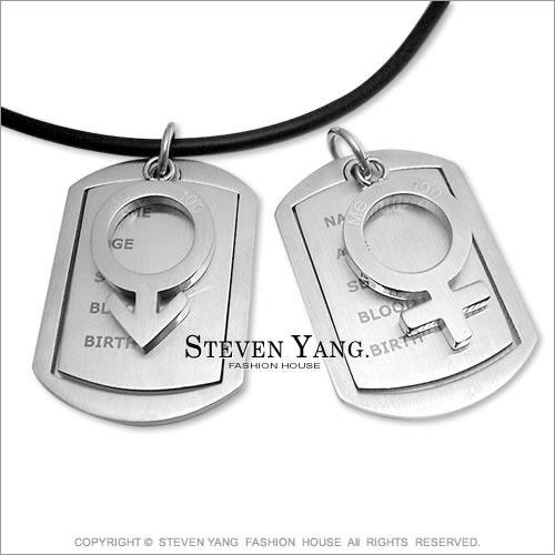 情侶項鍊STEVEN YANG西德鋼飾 男女符號吊牌 鋼項鍊*單個價格*