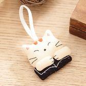 Kiro貓‧愛看書小貓拉鍊頭吊飾/拉鍊配件/包包掛飾/貓咪造型掛件【222351】