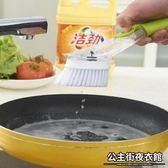 多功能清潔刷多功能壓液洗鍋刷神器自動加液洗潔精洗碗刷