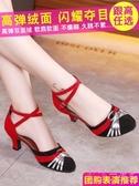 拉丁舞鞋女成人中高跟新款舞蹈鞋四季軟底交誼舞跳舞女鞋廣場鞋子