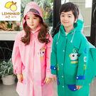 兒童時尚糖果色夜行反光條雨衣
