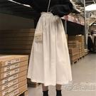裙子女2019新款夏韓版chic鬆緊花苞腰白色百褶長裙半身裙女學生 小时光生活館
