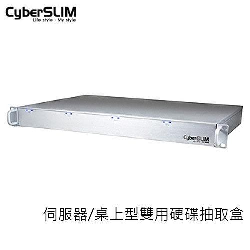 "CyberSLIM  1U-RUS13  3.5"" 伺服器桌上型雙用硬碟抽取盒 (USB3.0/eSATA/支援Raid/最高4*3TB) 全新公司貨"