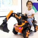 兒童汽車 兒童挖掘機電動噴霧工程玩具車大號可坐人男孩挖土機可騎挖機TW【快速出貨八折鉅惠】