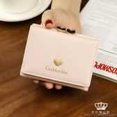 零錢包 女折疊多功能韓版簡約迷你短夾