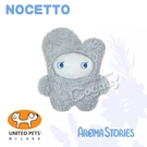 狗日子《United Pets》灰藍小精靈 設計師精品香氛玩具 寵物玩具 安撫玩具 陪伴玩具
