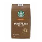 [COSCO代購] W608462 Starbucks 派克市場咖啡豆 1.13公斤(2組裝)