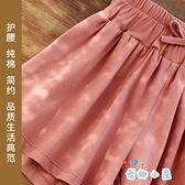 女童短褲夏季外穿純棉褲子寬鬆裙褲大童褲裙【奇趣小屋】