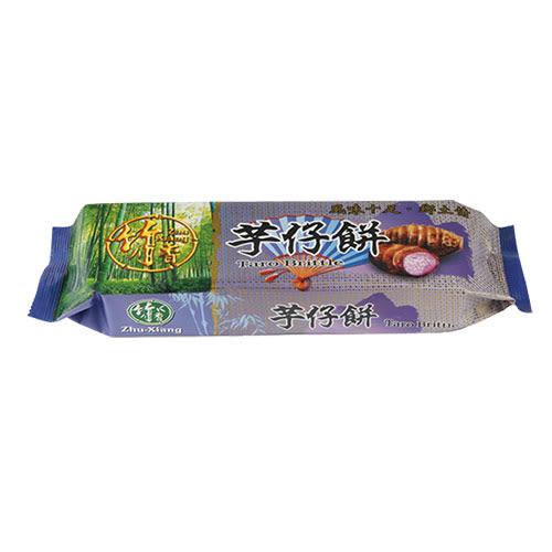 TW日香竹香芋仔餅80g【愛買】