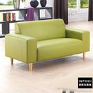 INPHIC-Olivia 加勒比海綠色 蘿絲特殊透氣皮質沙發〔雙人座〕(三色可選)_JS2K