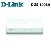 D-LINK DGS-1008A 8埠GE節能型交換器【限時下殺↘省$50】