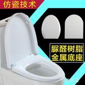 馬桶蓋加厚緩降座便器蓋板馬桶圈坐廁板 BF2695【旅行者】