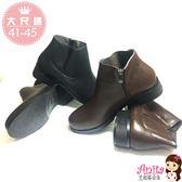 艾妮塔公主。中大尺碼女鞋。(B156) 簡約時尚帥氣低跟短靴 2色。41 42 43 44 45 碼