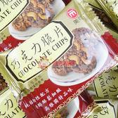 美可-巧克力脆片-300g【0216零食團購】G269-0.5