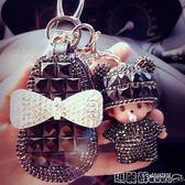 鑰匙包 通用款汽車鑰匙包裝飾用品車載鑰匙扣套水晶鉆零錢包掛件女式專用 瑪麗蘇精品鞋包