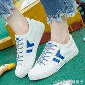 春季新款帆布鞋男士休閒男鞋韓版經典布鞋運動板鞋學生款低筒潮鞋 美斯特精品