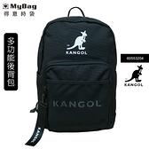 KANGOL 英國袋鼠 後背包 多功能後背包 大容量 雙肩包 電腦包 60553204 得意時袋