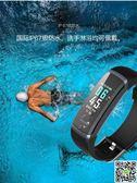現貨智慧手環彩屏智慧手環監測心跳防水運動記計步器 摩可美家9-18