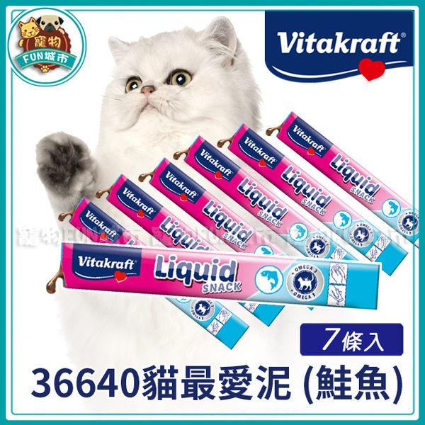 寵物FUN城市~*德國 Vitakraft 貓最愛泥15g(鮭魚)【7條入】(36640,貓肉泥) vita
