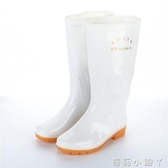 男女中筒高筒加厚白色食品雨鞋衛生雨靴防滑水鞋水靴耐酸堿油膠鞋 蘿莉小腳ㄚ
