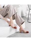高跟鞋女春季新款百搭5cm粗跟方頭拼色小香風中跟單鞋 晚晚鞋   可然精品