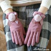 保暖手套 手套女韓版日系保暖加絨加厚戶外可愛毛球觸摸屏學生騎行棉   蜜拉貝爾