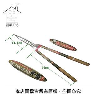 松格日本KAMAKI不鏽鋼鋁木柄樹剪//型號A590-10