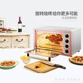 K1R烤箱家用烘焙多功能全自動蛋糕迷你電烤箱30L igo科炫數位旗艦店