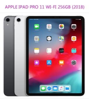 Pro 11 WIFI 256G / 蘋果Apple iPad Pro 11 Wi-Fi 256GB (2018) 採用 USB Type-C 支援 Face ID 辨識技術【3G3G手機網】