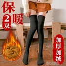 長統襪加厚保暖過膝襪子女士毛圈厚襪秋冬韓版女大腿中筒高筒加絨長 快速出貨