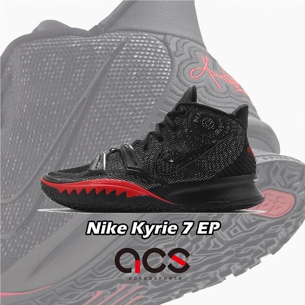 Nike 籃球鞋 Kyrie 7 EP Bred 黑 紅 男鞋 Irving 厄文 【ACS】 CQ9327-001