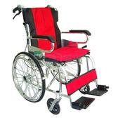 【贈好禮】頤辰 鋁合金輪椅 YC-873/20 適合環境狹窄 機械式輪椅