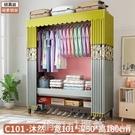 衣櫃 簡易衣櫃鋼架加固家用臥室雙人收納衣...