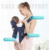 嬰兒吊帶前抱式 多功能寶寶背袋橫抱式新生兒童抱帶通用四季出行      芊惠衣屋