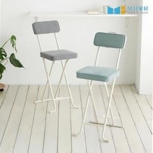 【MH家居】吧椅 吧台椅 折疊吧椅 斯維特折疊吧台椅灰色