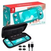 [哈GAME族]免運 可刷卡 Switch Lite 主機 + 9合一收納套組 玻璃貼 類比套