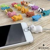 iPhone 可愛動物 咬線器 線套 繞線器 充電線 傳輸線 保護套 防斷 療癒小物 紓壓 禮物 『無名』 N07128