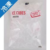 最划算衛生冰塊600G/包【愛買冷凍】