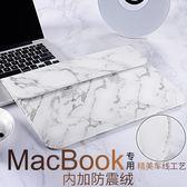 電腦包 蘋果筆記本12寸簡約電腦包新潮輕薄便攜手拿包  朵拉朵衣櫥
