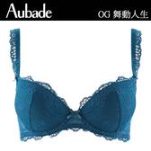 Aubade舞動人生B-D蕾絲有襯內衣(土耳其藍)OG